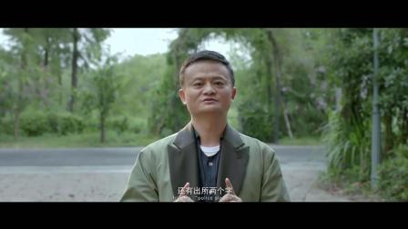马云电影《功守道》最搞笑片段, 李晨和黄晓明来捧场