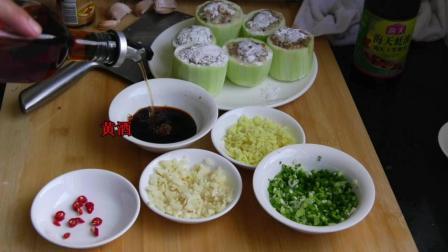 地蒲塞肉 地蒲的清香和五花肉的香味巧妙的融合在一起 鲜香味美
