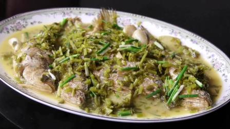 手把手教你家常雪菜小黄鱼的烧法 鱼咸香鲜嫩 家里人都爱吃的家常味