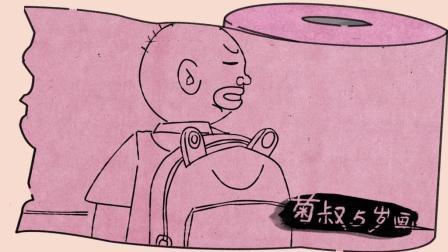搞笑动画带你看熊孩子大战犯罪分子