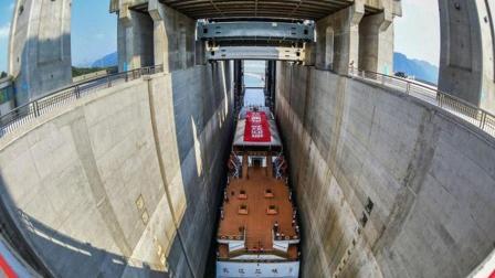 世界再次仰慕中国, 中国造最大升船机, 113米高误差不到2毫米