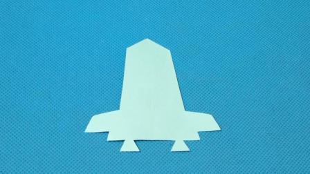 剪纸小课堂620: 火箭2 儿童剪纸教程大全 亲子手工DIY教学