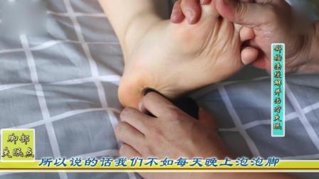 睡前按摩脚部这个穴位, 5分钟入睡, 让你一觉睡到天亮, 长期坚持可以治疗失眠哦