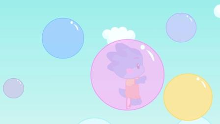 蓝迪儿歌 第二季:133 乘着泡泡去旅行
