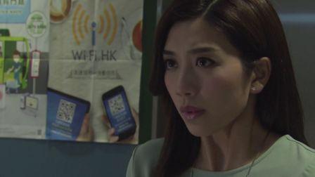 降魔的第14集預告/TVB