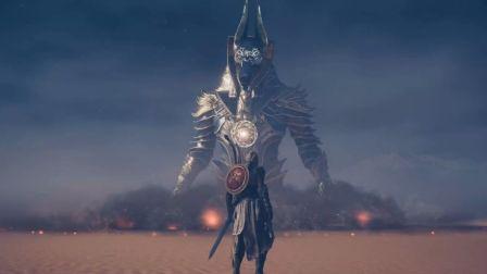 【舍长直播】刺客信条:起源—弑神之战!挑战死神阿努比斯