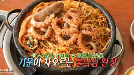 韩国明星一起吃火锅, 章鱼还在锅里乱跳, 他们却高兴坏了