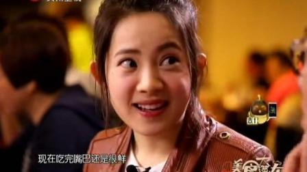 台湾美女吃中国香港美食叉烧包和虾饺, 一口下去大呼太好吃了!