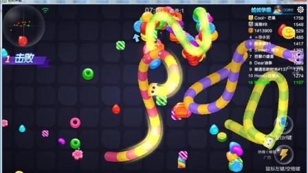 QQ游戏蛇蛇争霸蛇神大碰撞 看谁更坚硬 紫黄蛇蛇大挑战