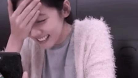 秋瓷炫告诉公公婆婆怀孕的消息, 公公的举动让秋