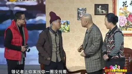 《第一场雪》: 王小利见义勇为宋小宝小心眼吃醋