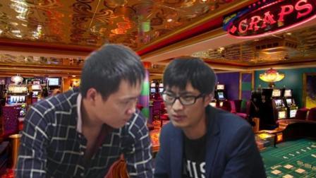 范儿剧场34: 男子为戒赌发誓在赌就剁手