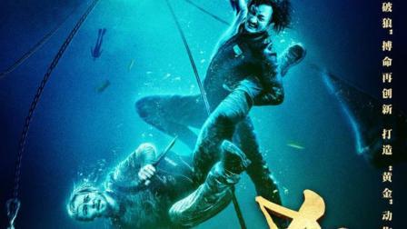 硬口碑大片《狂兽》正在热映 张晋余文乐吴樾搏命演出造就动作电影新奇观
