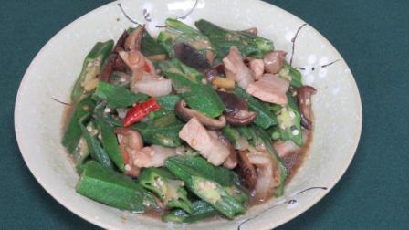 秋葵怎么做好吃又营养? 这样炒出来男人一定要多吃, 比韭菜壮阳