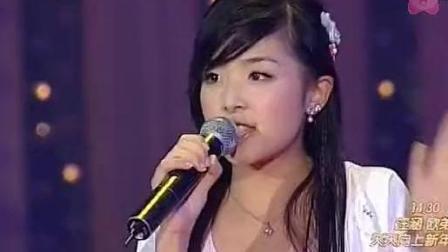 张含韵决赛演唱《酸酸甜甜就是我》, 童年啊~