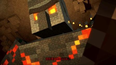 【榨菜解说】《我的世界故事版2》基岩下方 P2 大战熔岩傀儡 获得老妹芳心~~