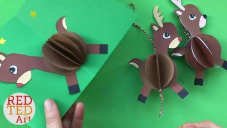 圣诞DIY手工, 简易麋鹿驯鹿挂饰, 玩具卡做法