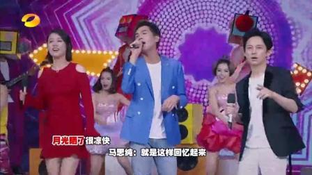 《大本营》张若昀马思纯都是被演戏耽误的好歌手, 好听!