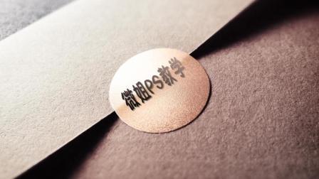 【微姐PS教学干货】网站淘宝店首页的如何完美裁切(上)