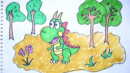 神笔简笔画 恐龙剧场 - 霸龙皮皮, 儿童绘画早教场景教程