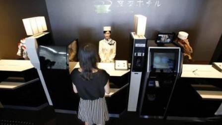 第130期 公然提供特殊服务的日本酒店