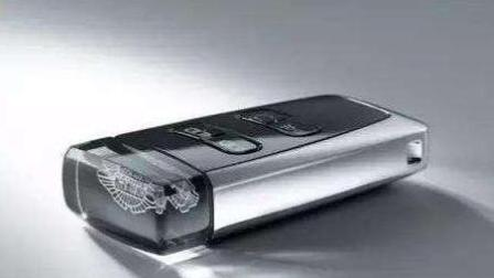 世界上最贵的跑车钥匙排行榜, 不过我还是最喜欢阿斯顿马丁的