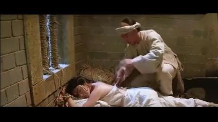 关之琳十三姨被绑受辱, 这片段我看了好多次!