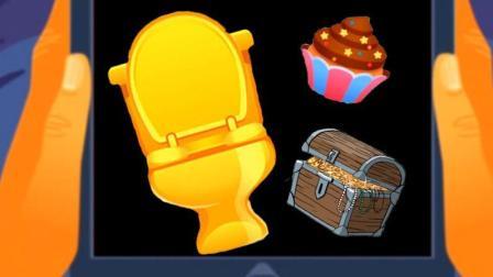 【鹿子】厕所时间 上厕所玩的小游戏, 金马桶里掏出便便蛋糕 奇葩重口味小游戏