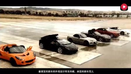 世界上最便宜的跑车: 敞篷本田, 顶配才13万