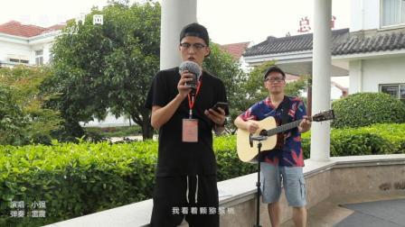 吉他弹唱教学 李荣浩《喜剧之王》——拾光吉他谱珍藏集