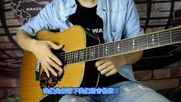 『第一课』10分钟轻松学会 吉他右手指法 六线谱 自学吉他入门 浩天吉他教学