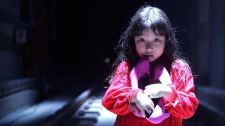 小涛电影解说: 8分钟带你看完韩国恐怖电影《粉红色高跟鞋》