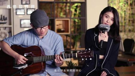 吉他弹唱教学 五月天《突然好想你》——拾光吉他谱珍藏集
