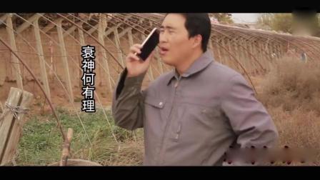 骗子电话诈骗农民说重金求子, 谁知媳妇在旁边, 笑傻了