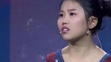 女孩掀裙子涂磊说: 不能再短了, 说出心声全场感动流泪!