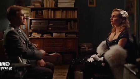 无耻混蛋(片段)女明星腿、脚隐藏的
