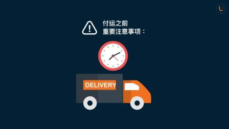 Lazada: 订单发货