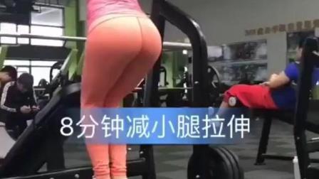 美女穿紧身裤健身, 这裤子太紧了