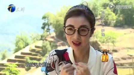 咖啡之翼董事长尹峰害怕抓鸭子引起牛群不满: 娇气得有点过分了!