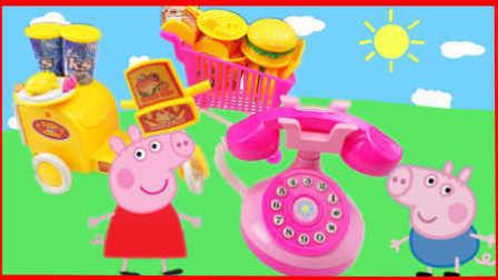 小猪佩奇玩具视频834