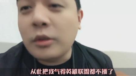 """叽叽歪歪JY 番外:JY""""手撕""""起小点"""