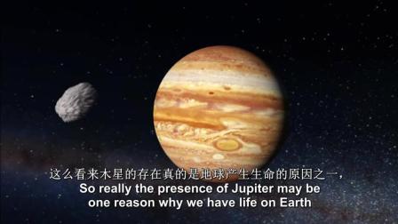 宇宙探索纪录片: 第4集, 地球的守卫者《木星-巨大的行星》