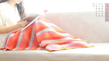 毛儿手作棒针毯子条纹拼色宝宝盖毯新手教程编织视频全集