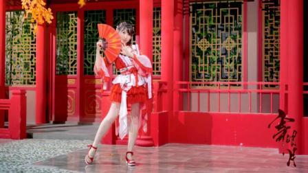 【紫嘉儿】中国风 寄明月 舞蹈版