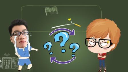 当学生跟老师角色互换后, 想不到老师还有这一面, 笑哭了