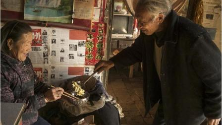 79岁的老太太与73岁的老头子童心未免, 看看他们在干什么?