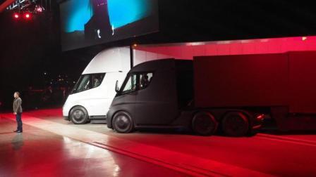「科技三分钟」特斯拉电动卡车正式发布, 加速超快, 续航超长