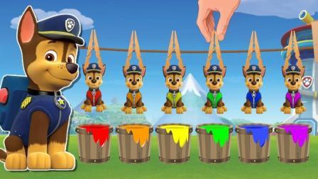 颜色狗狗巡逻队汪汪队立大功在颜色桶太空沙巧克力蛋糕动力沙冰淇淋做法【俊和他的玩具