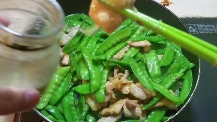荷兰豆这样做最好吃! 简单爽脆有营养~炒荷兰豆的做法大全, 荷兰豆做法, 家常炒菜教学