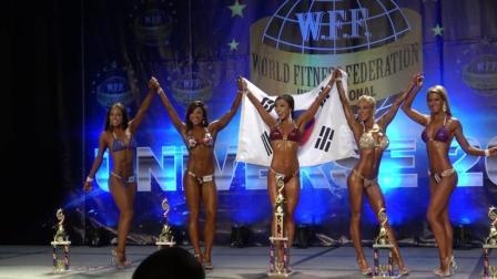 女子健美比赛颁奖, 韩国的选手戏有点过了